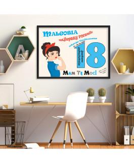 18 - Stka - Urodzinowy...