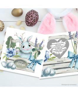 Kartka Wielkanocna koszyk -...